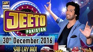 Jeeto Pakistan - 30th December 2016 - ARY Digital