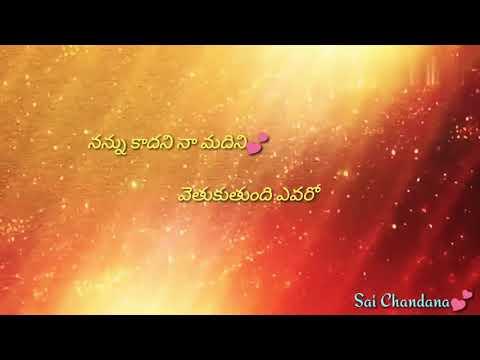 Varudhini Parinayam Serial Song For Whatsapp Status....