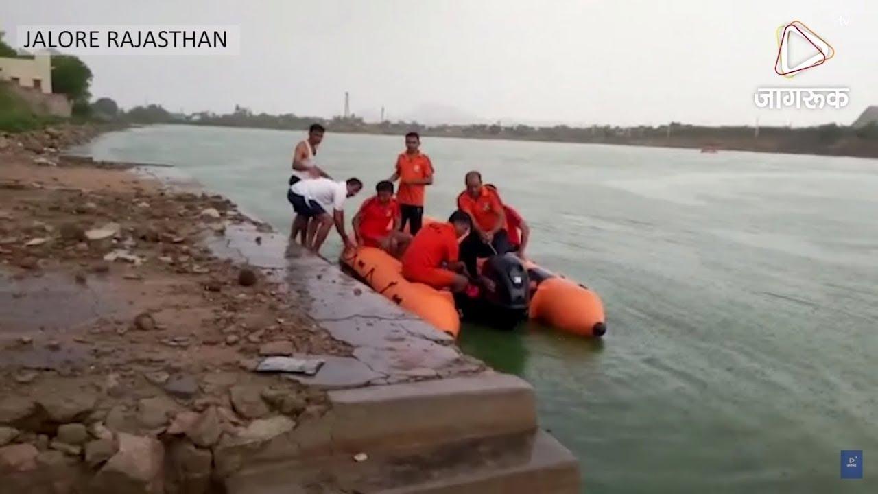 JAGRUK TV: जालोर में बाढ़ बचाव को लेकर पहुंची sdrf टीम