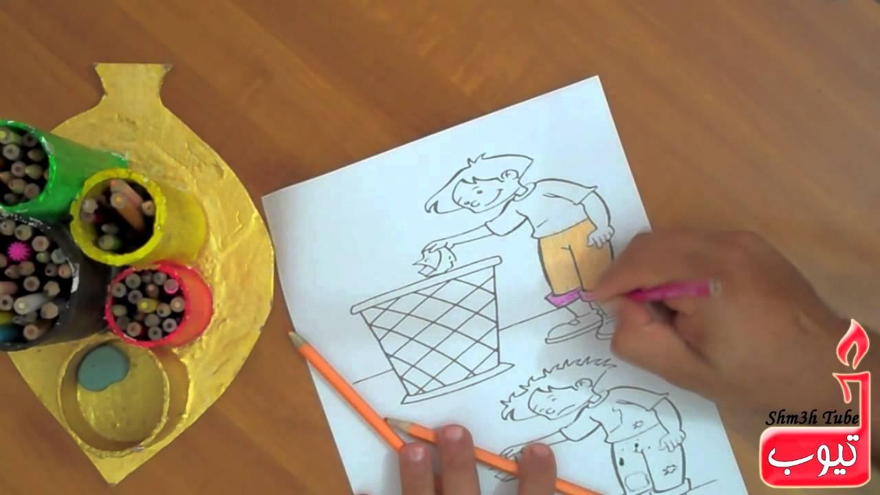 استخدم الفن لغرس قيم سلوكية لأطفالك Youtube