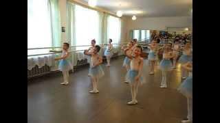 классический танец (фрагмент  урока)