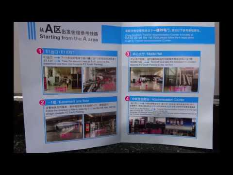 Overnight hotel accommodation at Guangzhou Baiyun International Airport