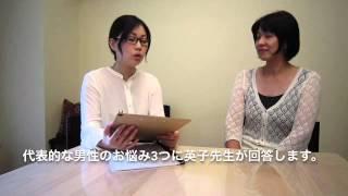 【特別対談】セクシャル・カウンセラー 潮英子先生を迎えての特別講義!...