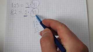 Задача №152. Математика 6 класс Виленкин.