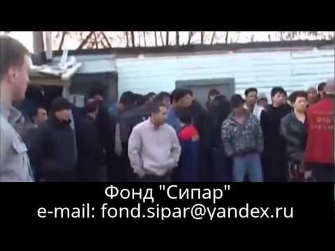 CONTACT - платёжная система №1 в России