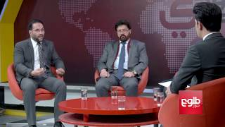 TAWDE KHABARE: Javad Zarif Talks On US Policies