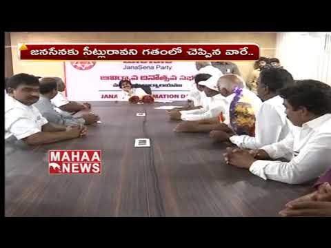 Janasena Chief Pawan Kalyan Sensational Comments | Mahaa news