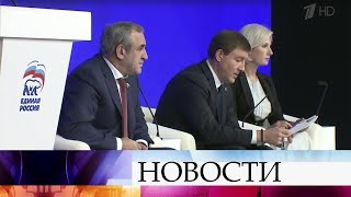 В партии «Единая Россия» идет дискуссия на тему изменений в пенсионном законодательстве.