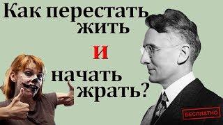 """[Геополитический] обзор фильма """"Мертвеход"""""""