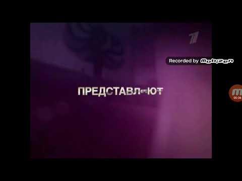 """История заставок """"ДОстояние РЕспублики"""""""