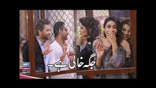 "Faysal Qureshi ,Benita David, Ramiz Siddiqui,Daniyal, Mizna & Ali Gul playing ""Jagha Khali Hai"""