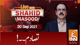 Live with Dr. Shahid Masood   GNN   20 Sep 2021