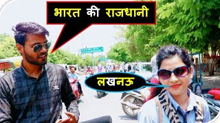 GK QUESTIONS IN Public Very Bad response | Agra college video | Part - 1 | Gk qns by Ram chaudhary