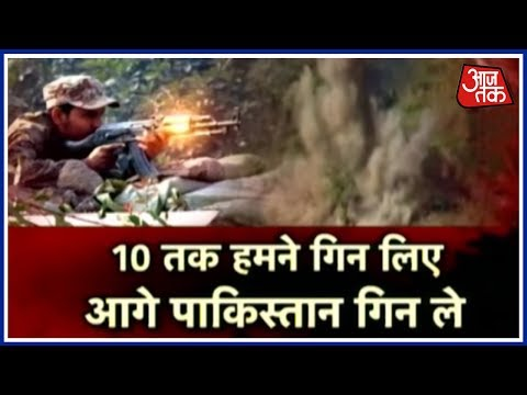 Khabardaar: How Indian Army Destroyed Pakistani Bunkers In Kashmir's Nowshera