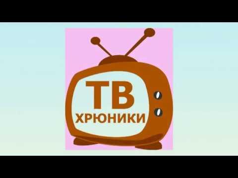 телевидение - тв онлайн через интернет смотреть прямой