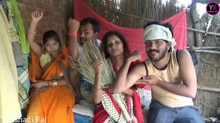 Comedy Video || बुढ़वा पतोहिया के लेके सूतल बा || Shivani Singh & Nandu Kharwar,
