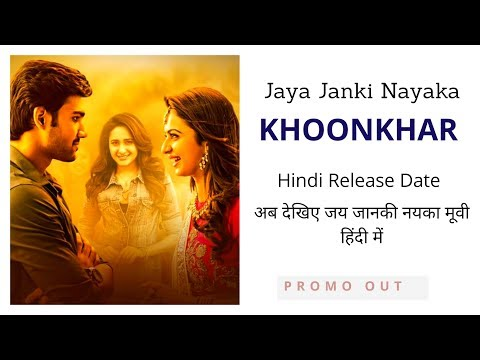 Khoonkhar (Jaya janki Nayaka) Movie Hindi Dubbed Release Date By
