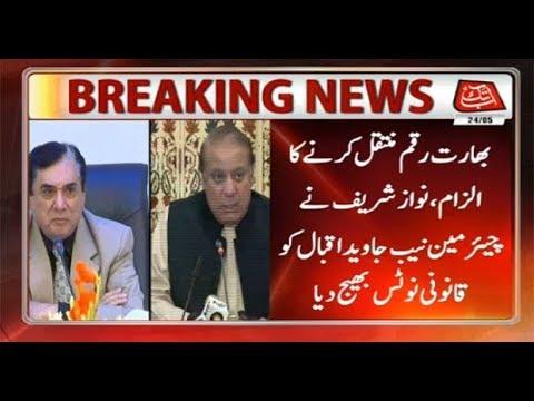 Nawaz Sharif Sends Legal Notice to Chairman NAB
