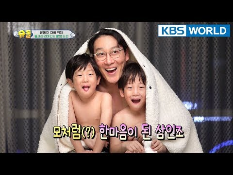 The Return of Superman|슈퍼맨이 돌아왔다-Ep.220:In Retrospect, Every