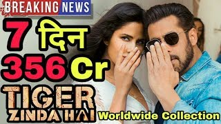 Tiger Zinda Hai 1st week Record Collection | All Records Breakes | Salman Khan