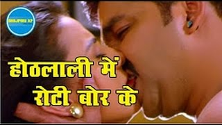 "Please watch: ""aunty ki ghanti omprakash mishra song remix by dj abhishek pathak"" https://www./watch?v=punbmhlkpuc --~--"