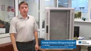Видео-обзор телекомм-шкафов