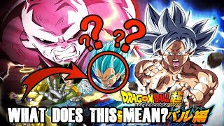 NEW STORY EVENT COMING!? WHAT DOES IT MEAN FOR EVOLUTION VEGETA!? | DRAGON BALL Z DOKKAN BATTLE
