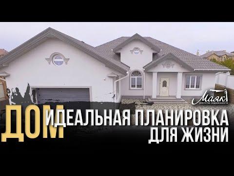 Продажа дома в Запорожье, р-н Великий Луг