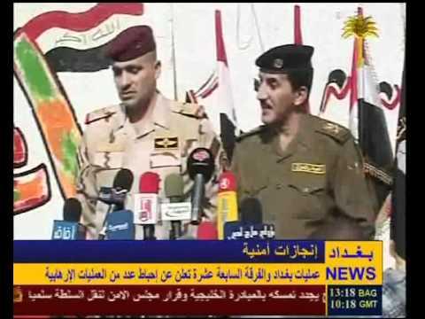 اللواء الركن ناصر غنام الشايع