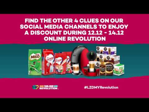 Reveal The Voucher Code Contest