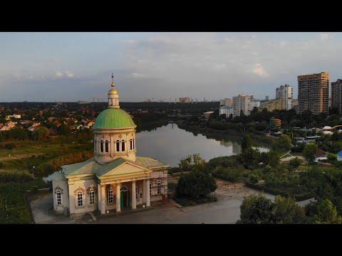 Ростов исторический: Сурб-Хач