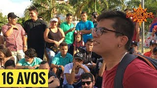 SUAREZ vs TOTTI I|| FREESTYLE BUCARAMANGA || SKILLS MIC™