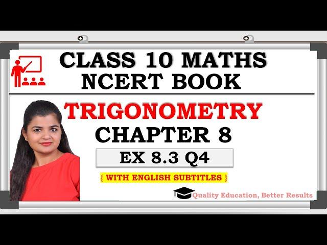 Class 10 Trigonometry Exercise 8.3 Question 4 | CBSE | NCERT BOOK