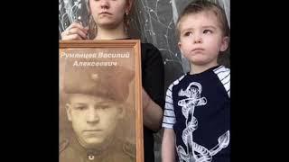 флешмоб Свеча памяти МБУК ДК Машиностроитель Вичуга 9 мая 2020 год