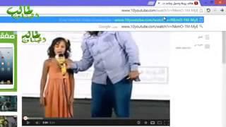 لتحميل أي فديو من اليوتيوب بجميع الصيغ بدون برامج أو وص