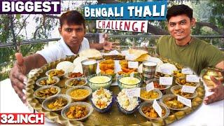 Bengali Biggest 32 Inch Thali Eating Challenge | Bengali Food Eating Competition | Food Challenge