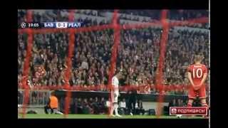 Бавария 0 4 Реал Мадрид Все голы и моменты