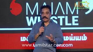 Kamal Haasan Launches Maiam Whistle App