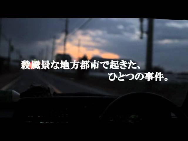 映画『NINIFUNI』予告編