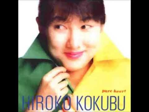 IT'S COOL. HIROKO KOKUBU 国府弘子