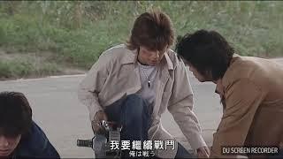 出自假面騎士555 第40話From kamen rider 555 episode 40.