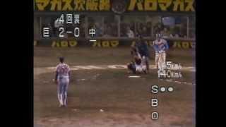 1982 江川卓 8 完封14奪三振 ホップしてる 再up版