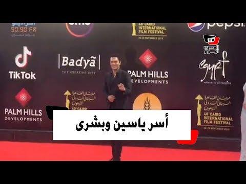 آسر ياسين يخطف الأنظار وبشرى تحيي الجمهور «كل سنة وأنتم طيبين» بالقاهرة السينمائي  - نشر قبل 20 ساعة