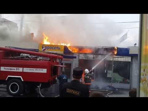 пожар в Екатеринбурге сгорел магазин цветов, 28 июля 2013из YouTube · С высокой четкостью · Длительность: 6 мин31 с  · Просмотры: более 28.000 · отправлено: 25.09.2013 · кем отправлено: Владимир Пелипенко
