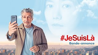 #JeSuisLà - Bande-Annonce