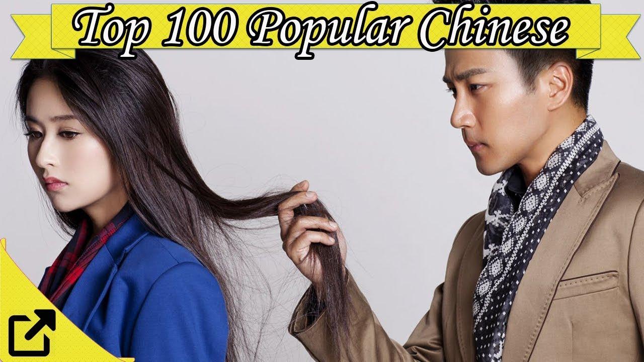 Download Top 100 Popular Chinese Dramas 2017