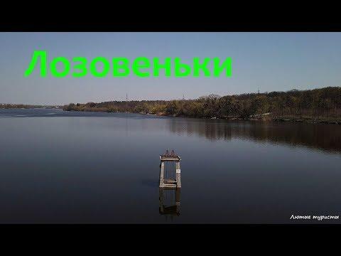 Лозовеньковское водохранилище / Харьков / апрель 2019