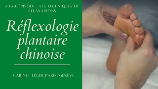 Réflexologie plantaire : Technique de relaxation