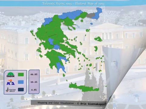 Electoral Map Of Greece [1974 - 2015] Music: Vangelis