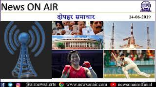 प्रधानमंत्री नरेंद्र मोदी ने आतंकवाद खत्म करने के लिए वैश्विक प्रयासों का आह्वान किया